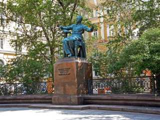 Monument to Tchaikovsky.