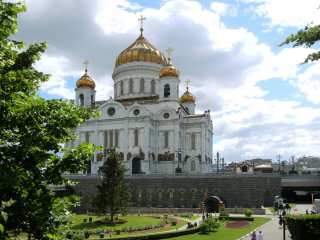 Cathedral of Christ the Savior in summer