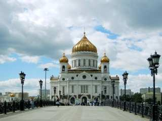 Cathedral of Christ the Savior from the side of the bridge