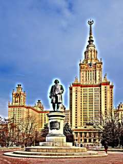 Square near the main building of Moscow State University