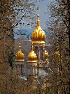 Germany. Orthodox Church in Wiesbaden