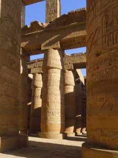 Symbols of power of the ancient inhabitants of Egypt