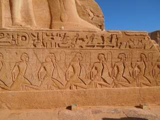Stone decorations at the base of the sculpture of Ramses II