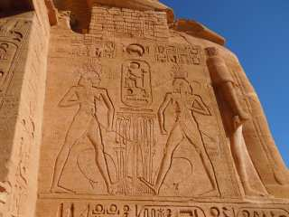 Mysterious characters of Abu Simbel