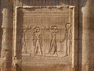 Bas-reliefs of the walls of Esna's temple, where the cult of Khnum flourished