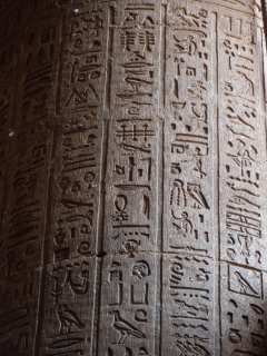 Hieroglyphics on the columns of the temples in Esna
