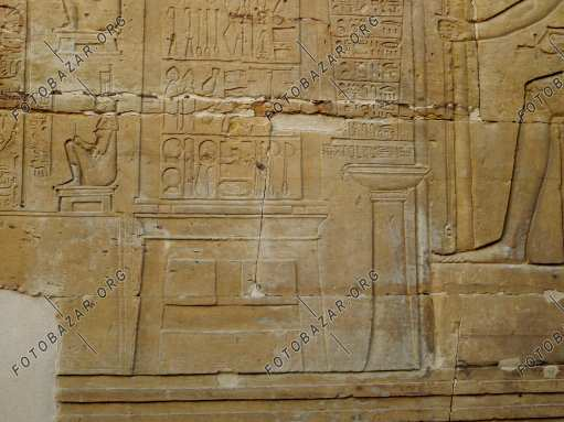 Wall with a drawing of Kom Ombo Temple