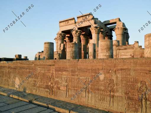 Facade of Kom Ombo Temple